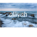 Alliyah